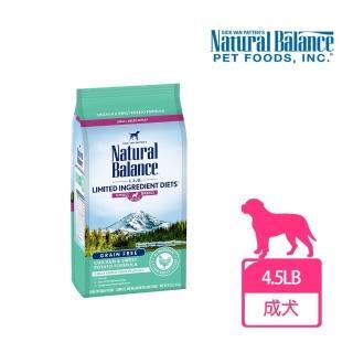【Natural Balance】LID低敏無穀地瓜雞肉全犬配方小顆粒-4.5磅(地瓜+雞肉)