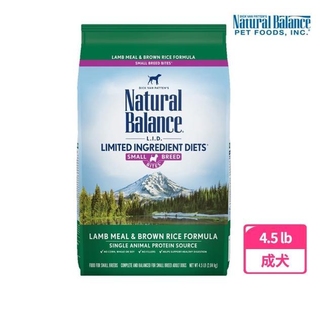 【Natural Balance】LID低敏羊肉糙米全犬配方小顆粒-4.5磅(羊肉+糙米)