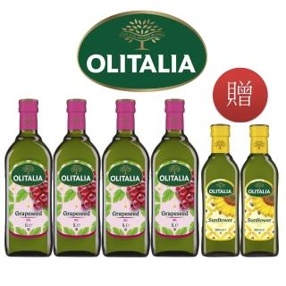 【Olitalia 奧利塔】葡萄耔油1000mlx4瓶-禮盒組(贈頂級葵花油500mlx2瓶)