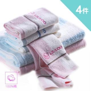 【LIUKOO 煙斗】4件組-純棉32支紗.粉色系大浴巾(品牌大廠.微笑標章.雙色組L972)