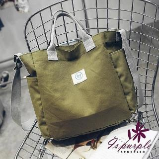 【iSPurple】青春帆布*大容量手提側肩背包/軍綠