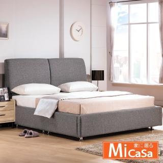 【MiCasa】韋納爾深灰布雙人5尺床台(不含床墊)