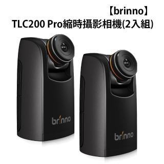 【工程兩入組】【brinno】TLC200 Pro縮時攝影相機(公司貨)