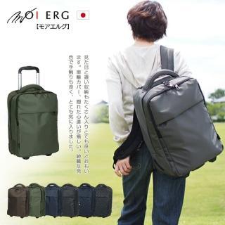 【MOIERG】Backpacker夢想旅行家3WAY隨身背包-6色可選(3WAY隨身背包)