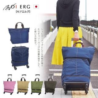 【MOIERG】Tote背包客進行式4WAY隨身收納包-5色可選(4WAY隨身收納包)