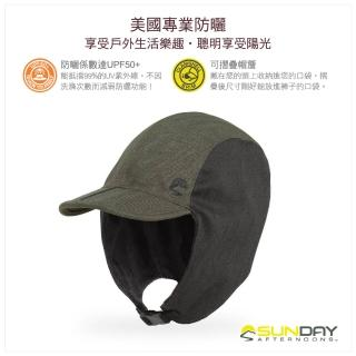 【美國Sunday Afternoons】抗UV防潑可折疊2用刷毛飛行帽 花崗岩 Shasta(SAS3A89421B-318)