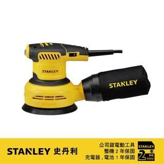 【Stanley】美國 史丹利 STANLEY 300W ROS偏心砂磨機 SS30(SS30)