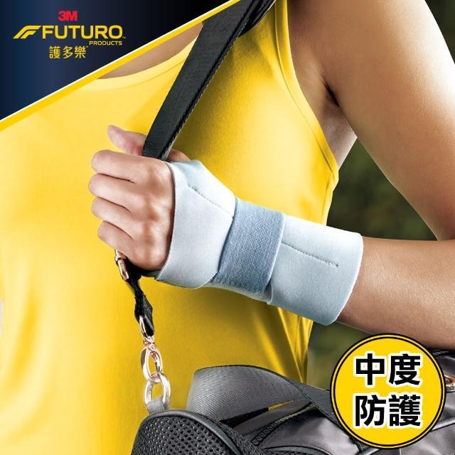 【3M】FUTURO護多樂 For Her 高度支撐型護腕(左手)