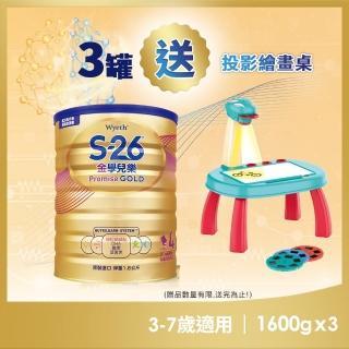 【惠氏 S-26】金學兒樂成長配方3-7歲(1600gx3罐)