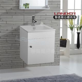 【聯德爾】《WY-400D》珍妮浴櫃40公分(全配/304水龍頭/全銅下水器/P管/304三角凡爾)