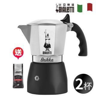 【Bialetti 比亞樂堤】加壓摩卡壺BRIKKA-2杯份(100週年專利升級款)