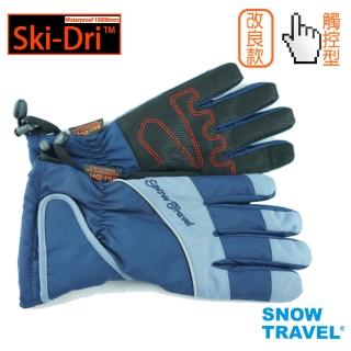 【SNOW TRAVEL】SW-AR-73防水SKI-DRY/ 10000MM保暖超細纖維觸控薄手套(觸控/ 雪地/ 戶外/ 旅遊/ 冬季活動)