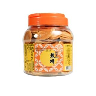【一品名煎餅】彰化田中團購小煎餅-蜂蜜口味(300g 蛋奶素)