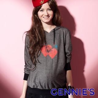 【Gennies 奇妮】愛心圖印個性連帽上衣(藍/灰G3671)