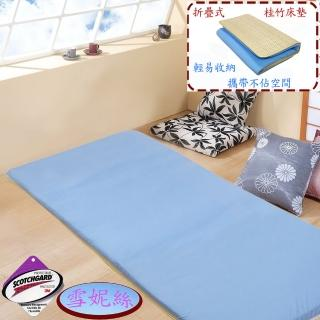 【雪妮絲】吸濕排汗桂竹冬夏兩用折疊床墊—雙人(加碼送-絨毛栟布座墊 1入)
