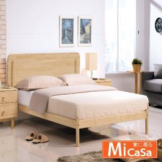 【MiCasa】布里姆雙人5尺松木床台(木面)