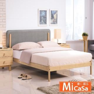 【MiCasa】布里姆雙人5尺松木床台(皮面)