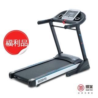 【輝葉】旗艦型輕商用跑步機HY-20601(福利品)