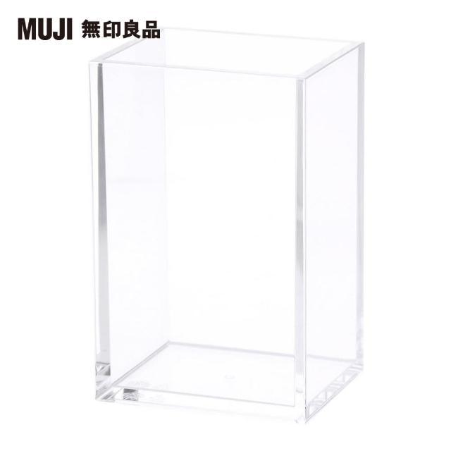 【MUJI 無印良品】壓克力筆架/約5.5x4.5x9cm