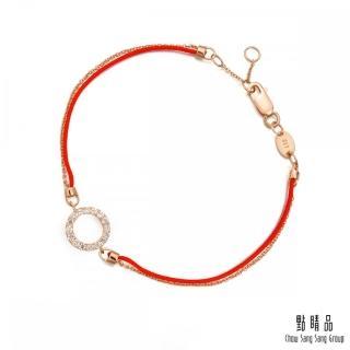 【點睛品】Wrist Play 永恆 18K玫瑰金鑽石紅繩手鍊