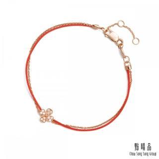 【點睛品】Wrist Play 四葉幸運草 18K玫瑰金鑽石紅繩手鍊