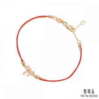 【點睛品】Wrist Play 蝴蝶結 18K玫瑰金鑽石紅繩手鏈