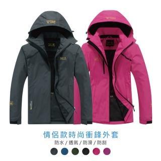 【J&H collection】情侶款防風保暖衝鋒外套 L-3XL(灰色 / 藍色 / 軍綠色 / 黑色 / 玫紅色 / 紫色)