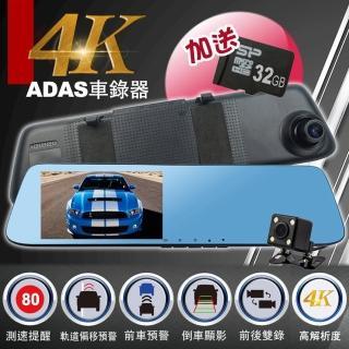 【CORAL/ODEL】4K旗艦GPS測速後視鏡行車記錄器S8(贈32G記憶卡)