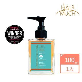 【HAIR MUCH】摩洛哥護髮油(100ml)