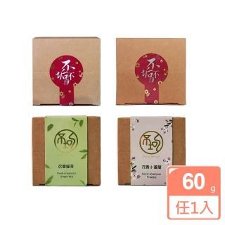 【不垢】沉香艾草洗髮餅60g