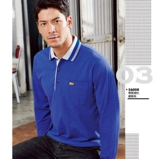 【LEIDOOE】KADA休閒男款長袖POLO衫(56008寶藍)