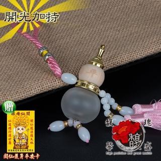 【馥瑰馨盛】平安晶瑩葫蘆吊飾-棉線水晶葫蘆貴人-人緣防小人琉璃吊飾(含開光加持-買一送一)