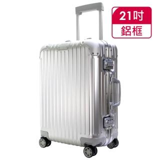 【Rimowa】Original Cabin   21吋加厚登機箱(銀)