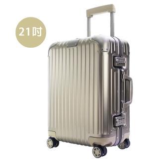 【Rimowa】Original Cabin   21吋加厚登機箱(鈦金)