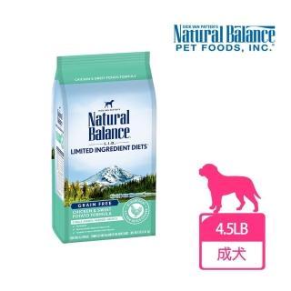 【Natural Balance】LID低敏無穀地瓜雞肉成犬配方原顆粒-4.5磅(地瓜+雞肉)