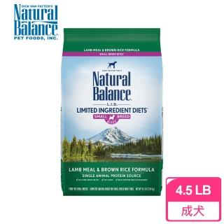 【Natural Balance】LID低敏羊肉糙米成犬配方原顆粒-4.5磅(羊肉+糙米)