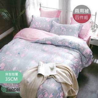 【R.Q.POLO】天絲TENCEL系列 兩用被床包四件組-雙人加大6尺(花語吟吟)
