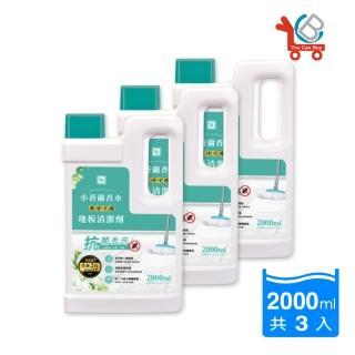 【買2送1-You Can Buy】英國梨與小蒼蘭 防蟑抗菌地板清潔劑 2L(3瓶組)