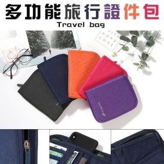 【aiken 艾肯】多功能旅行證件包 護照夾(短版大容量 證件護照夾)