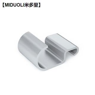【MIDUOLI米多里】LD660AB 大S鉤 6入(搭配易利鉤使用)