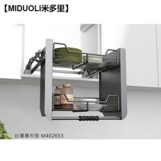 【MIDUOLI米多里】WD180C 昇降櫃(碳鋼亮鉻線籃層架)