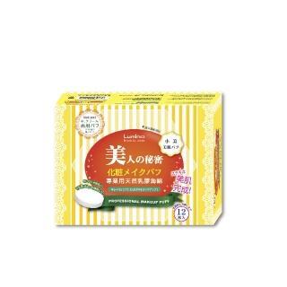 【Lumina 露蜜】小圓化妝海綿-盒裝12入(天然乳膠 新秘 乾濕兩用 消耗品)