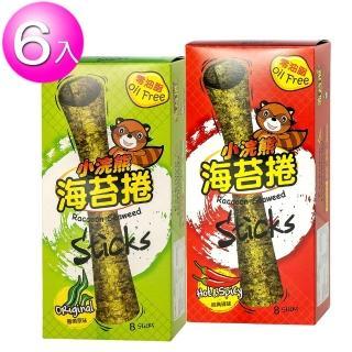 【小浣熊】零油脂 海苔捲 8支/盒(醬燒原味/經典辣味任選6盒)