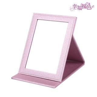【幸福揚邑】7吋絲光銀皮革折疊鏡/隨身彩妝化妝桌鏡立鏡(絢麗粉)