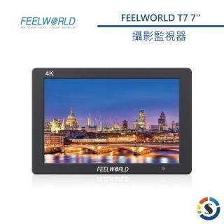 【FEELWORLD富威德】T7 7吋4K攝影監視螢幕(勝興公司貨)