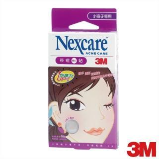 【3M】Nexcare 荳痘隱形貼-小痘子專用-40顆入(痘痘貼)
