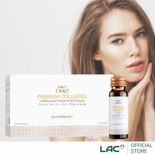【GNC 健安喜】LAC Taut回原膠原蛋白-胎盤飲品(8瓶/盒)