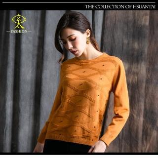 【玄太】造型特色釘珠舒適針織上衣(黃)