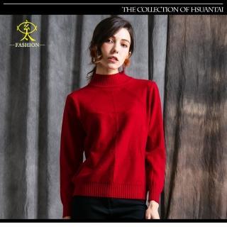 【玄太】半高領造型織紋針織上衣(紅)