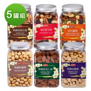 【盛香珍】堅果罐系列X5罐入(5種口味任選-堅果零食新選擇)